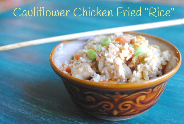 Cauliflower Chicken Fried Rice 1 Cauliflower Chicken Fried Rice